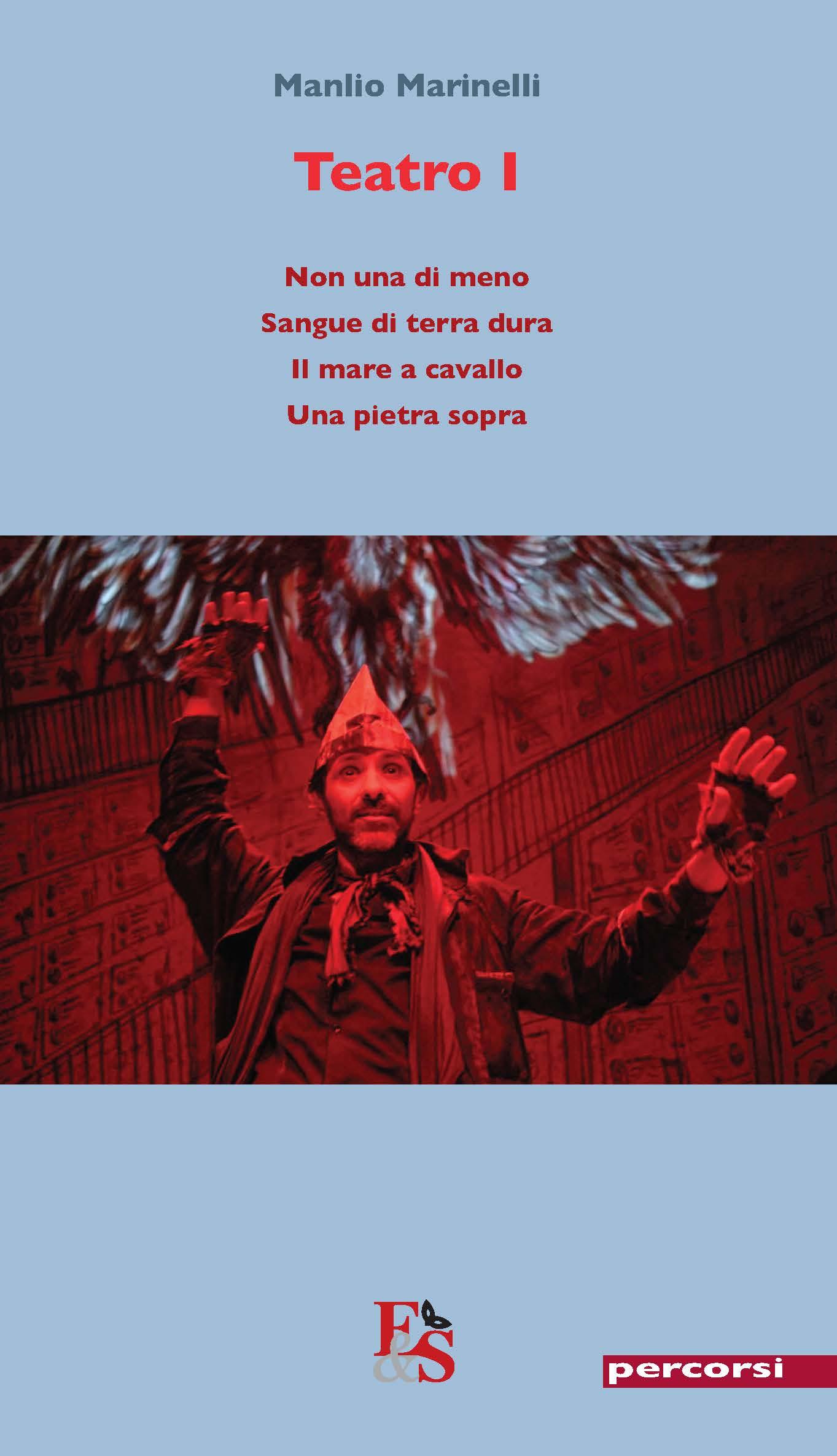 Teatro I di Manlio Marinelli
